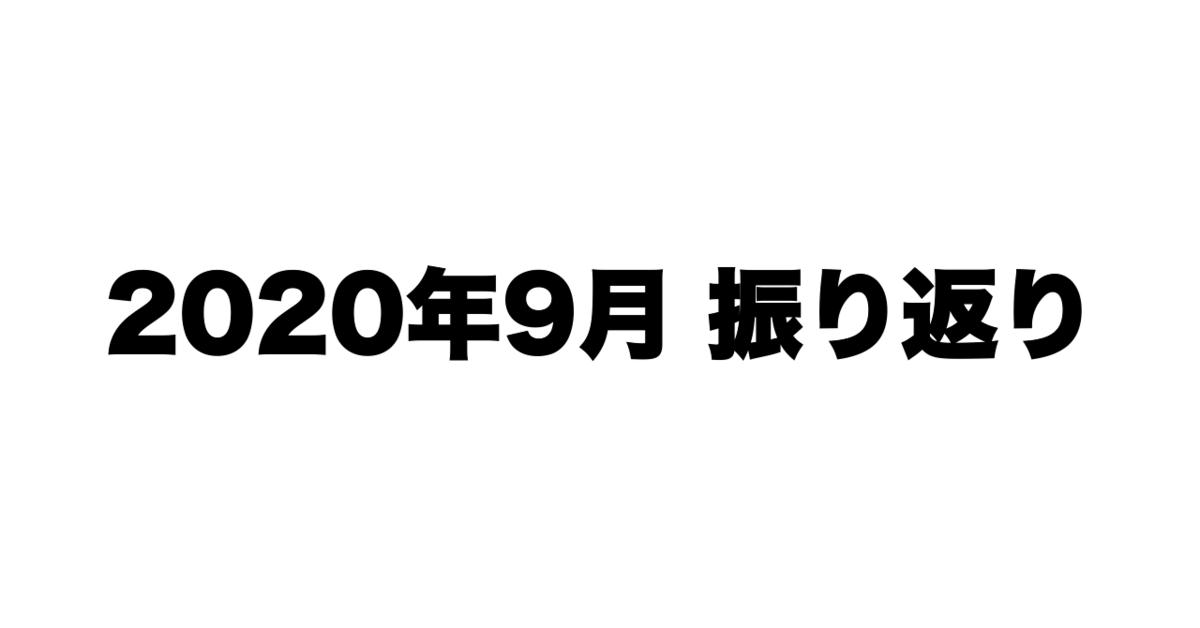 f:id:kun432:20201015225603p:plain