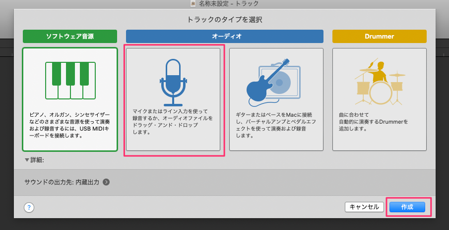 f:id:kun432:20201023020302p:plain