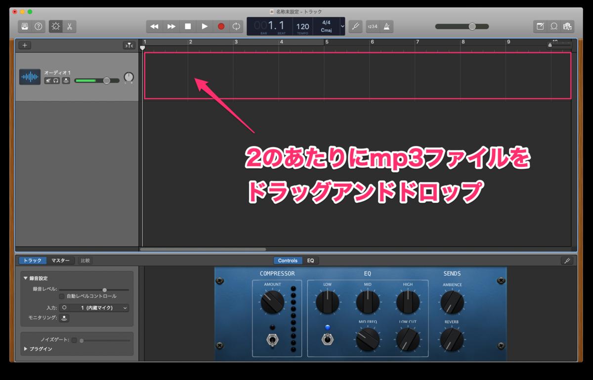 f:id:kun432:20201023021803p:plain