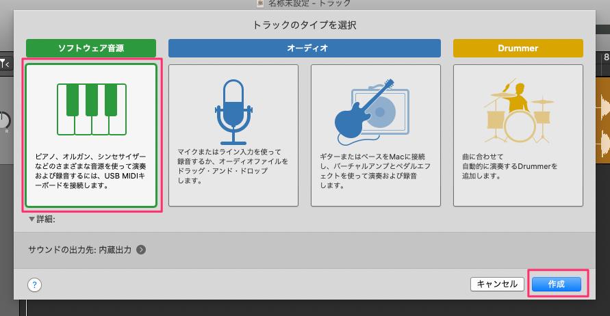 f:id:kun432:20201023025107p:plain