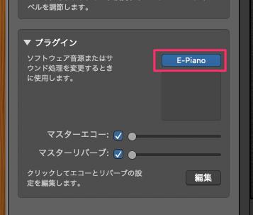 f:id:kun432:20201023025747p:plain
