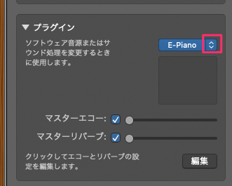 f:id:kun432:20201023025950p:plain