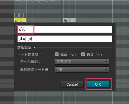 f:id:kun432:20201024133747p:plain