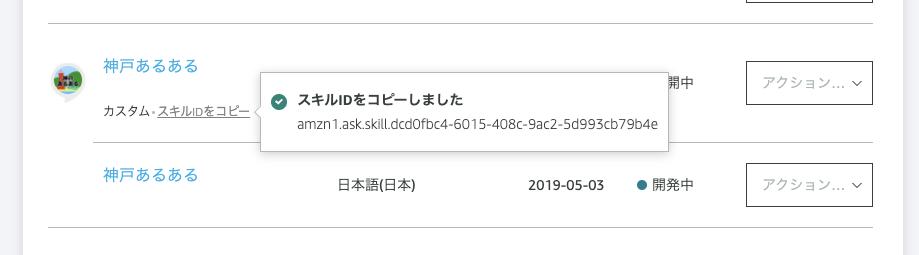 f:id:kun432:20201106012023p:plain