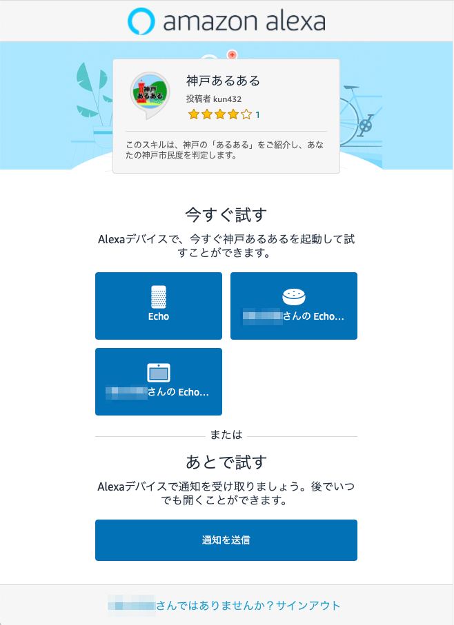 f:id:kun432:20201106012838p:plain
