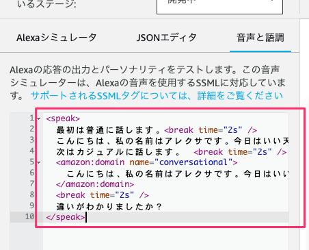 f:id:kun432:20201126000946p:plain