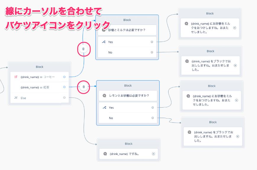 f:id:kun432:20201204000146p:plain