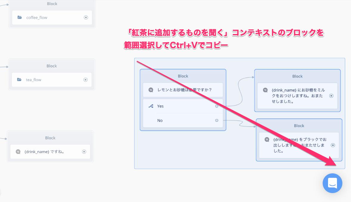 f:id:kun432:20201205184904p:plain