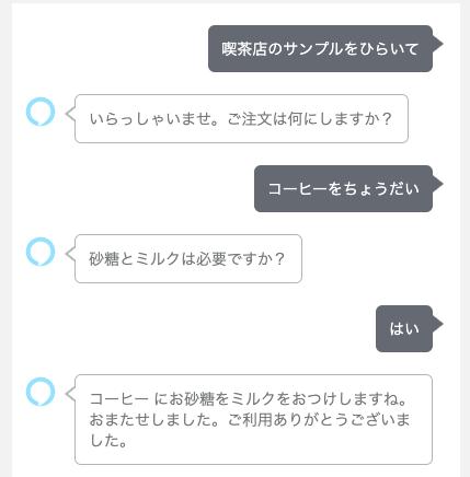 f:id:kun432:20201205210603p:plain