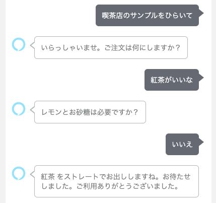 f:id:kun432:20201205210616p:plain