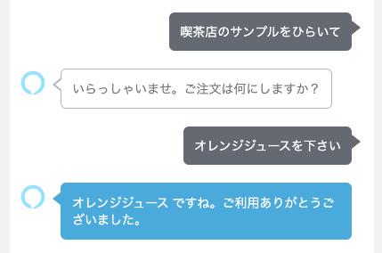 f:id:kun432:20201205210624p:plain