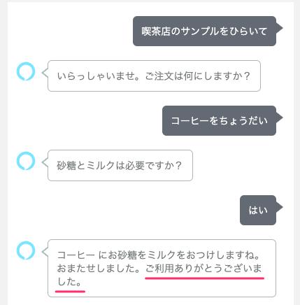 f:id:kun432:20201205211011p:plain