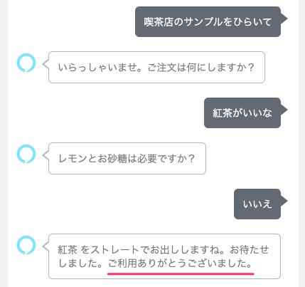 f:id:kun432:20201205211026p:plain