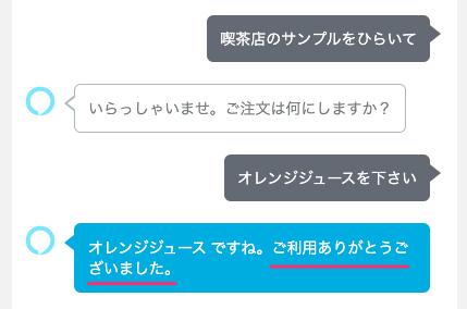 f:id:kun432:20201205211038p:plain