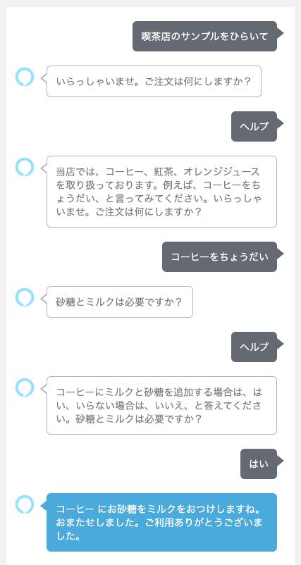 f:id:kun432:20201205235423p:plain