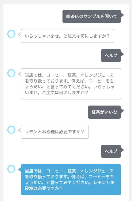 f:id:kun432:20201205235849p:plain