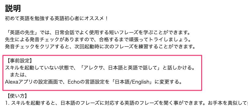 f:id:kun432:20201218122852p:plain