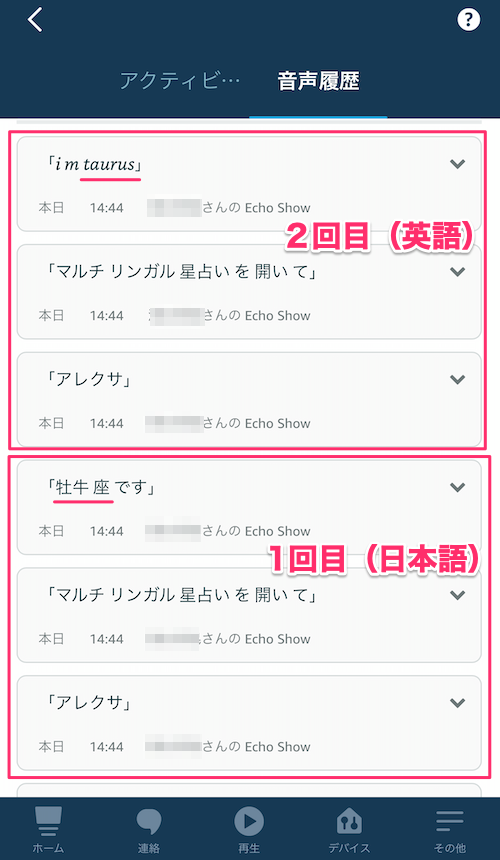 f:id:kun432:20201218145821p:plain