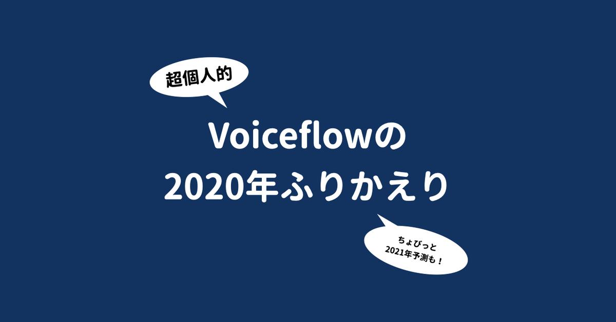 f:id:kun432:20201219200841j:plain