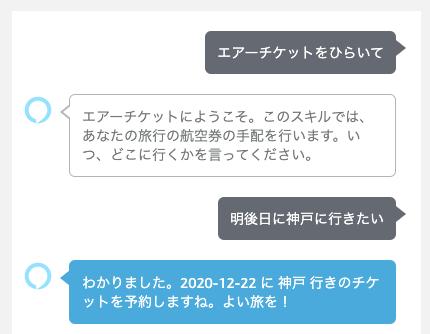 f:id:kun432:20201220023101p:plain