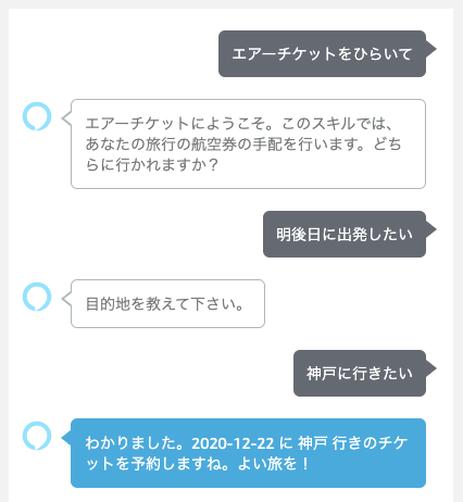 f:id:kun432:20201220023119p:plain