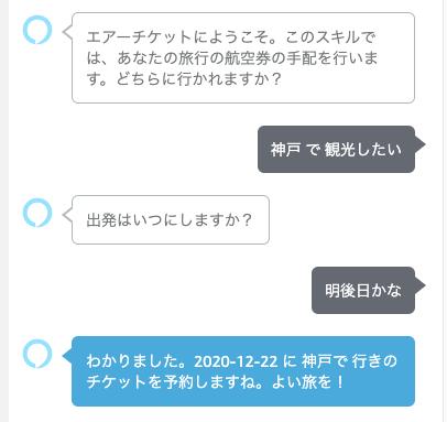 f:id:kun432:20201220084917p:plain