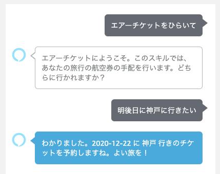 f:id:kun432:20201220180916p:plain