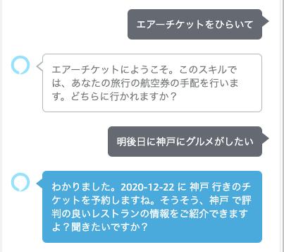 f:id:kun432:20201220180952p:plain