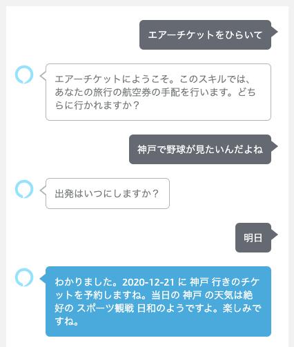 f:id:kun432:20201220181002p:plain