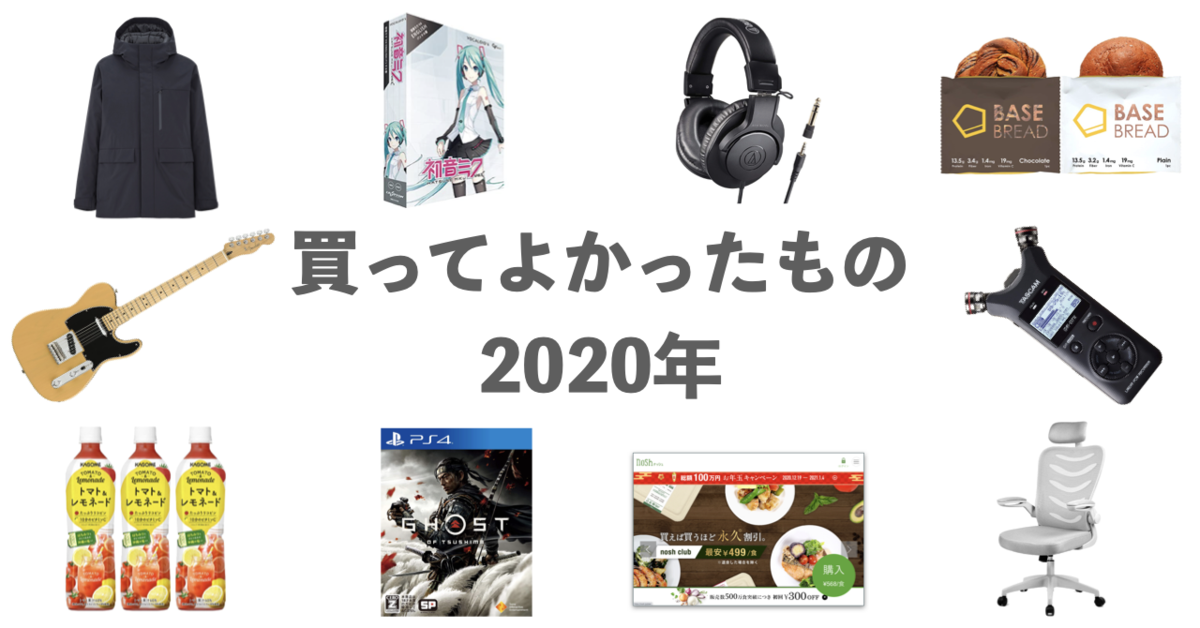 f:id:kun432:20201224234051p:plain
