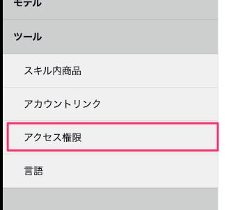 f:id:kun432:20201226223117p:plain