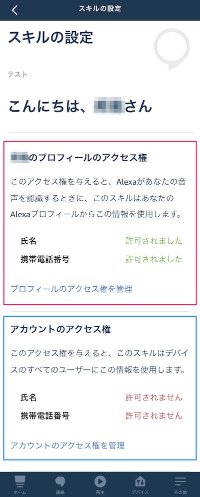 f:id:kun432:20201226233828p:plain