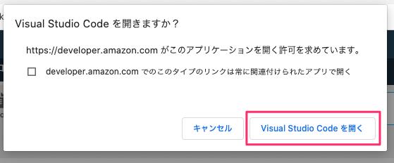 f:id:kun432:20201227174759p:plain