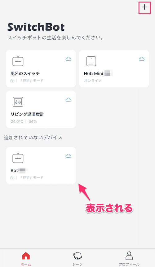 f:id:kun432:20210105001436p:plain
