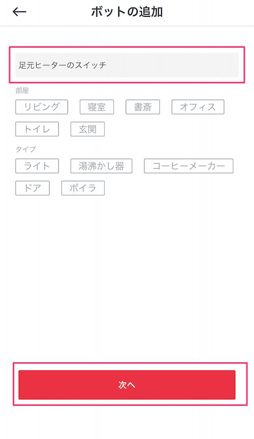 f:id:kun432:20210105001937p:plain