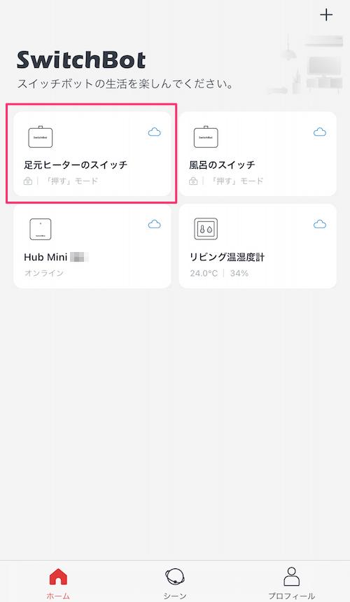 f:id:kun432:20210105002301p:plain
