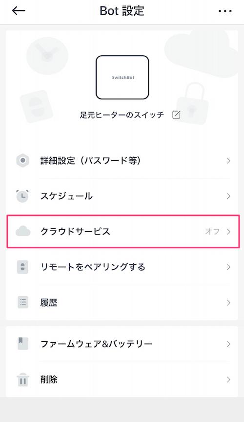 f:id:kun432:20210105003228p:plain