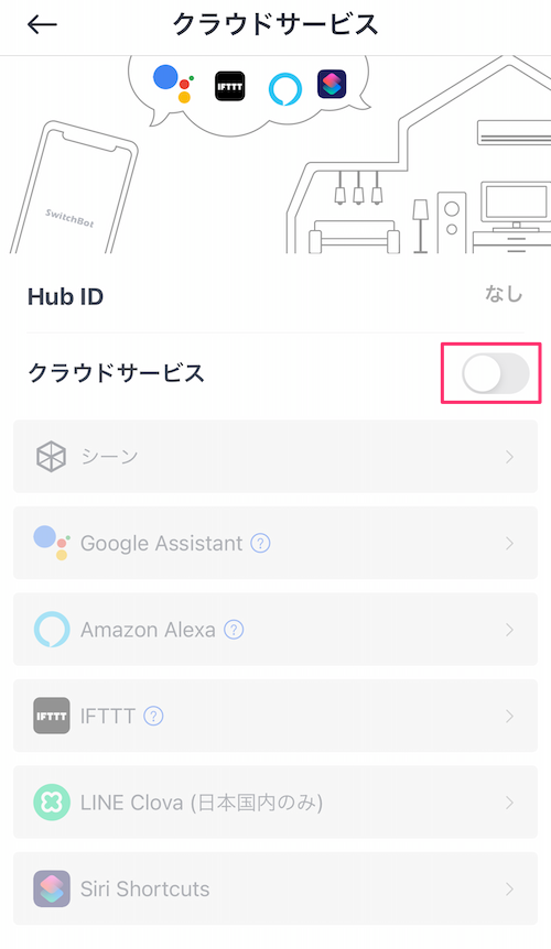 f:id:kun432:20210105003448p:plain
