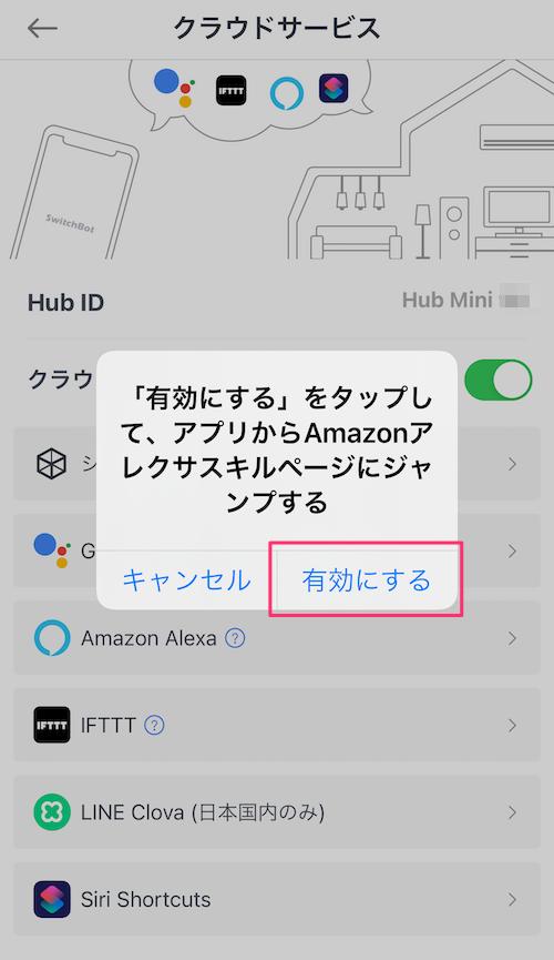 f:id:kun432:20210105003921p:plain