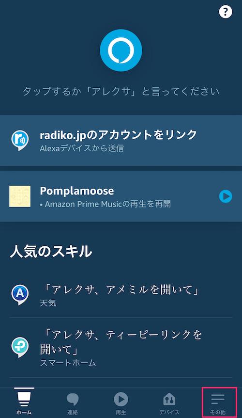 f:id:kun432:20210105004655p:plain