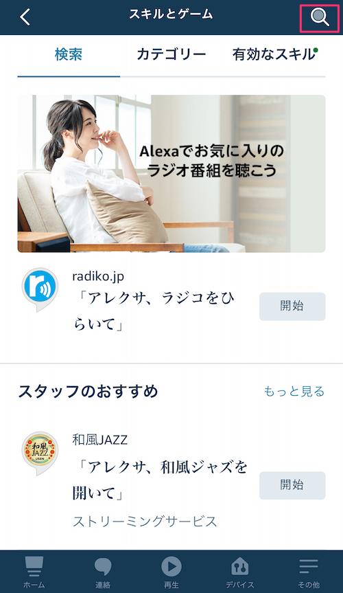 f:id:kun432:20210105004812p:plain