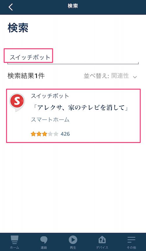 f:id:kun432:20210105005100p:plain