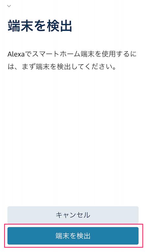 f:id:kun432:20210105005719p:plain