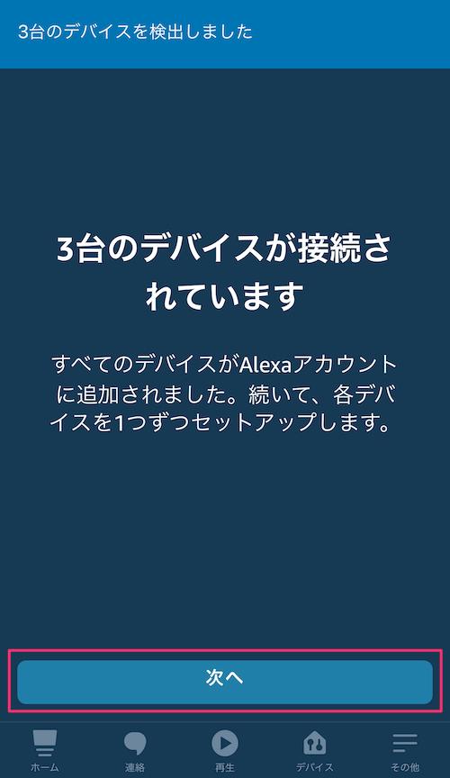 f:id:kun432:20210105010025p:plain