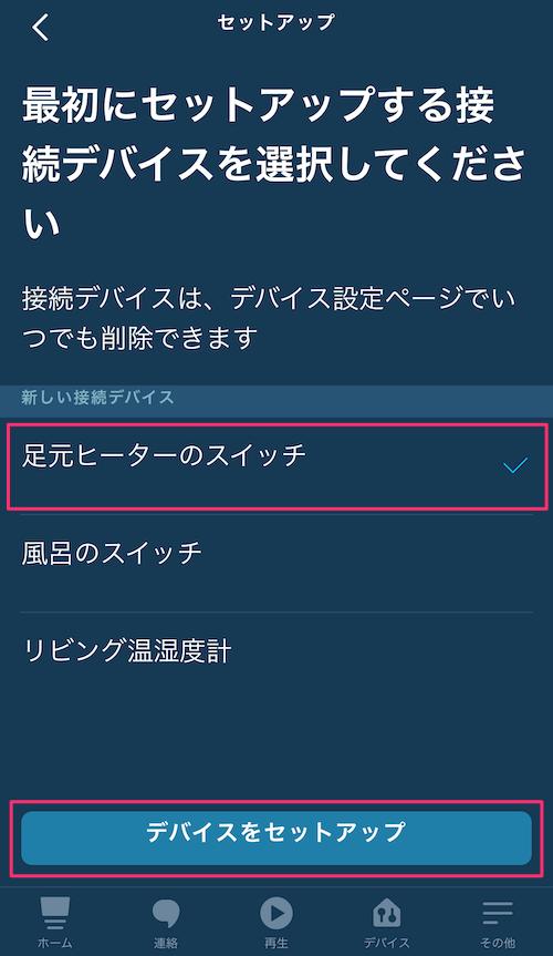 f:id:kun432:20210105010717p:plain