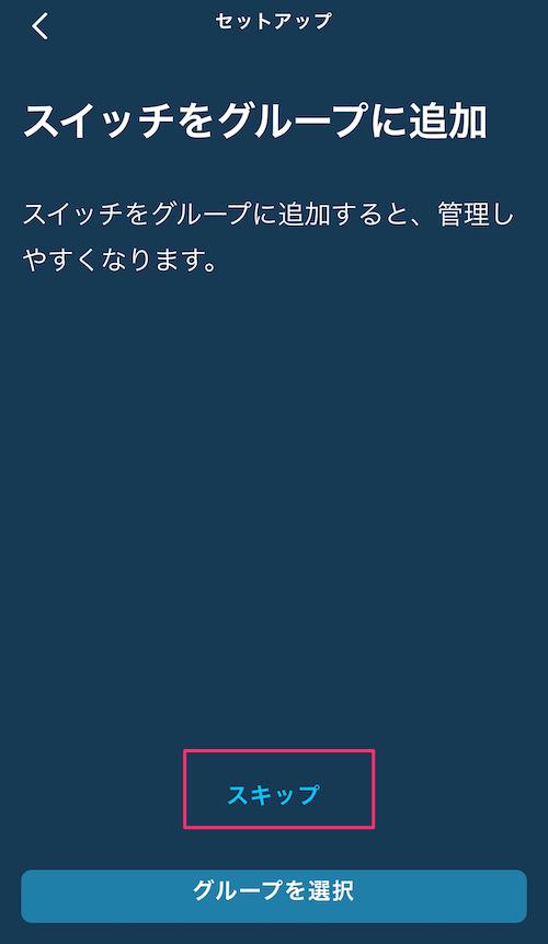 f:id:kun432:20210105010827p:plain
