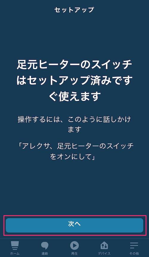 f:id:kun432:20210105010953p:plain
