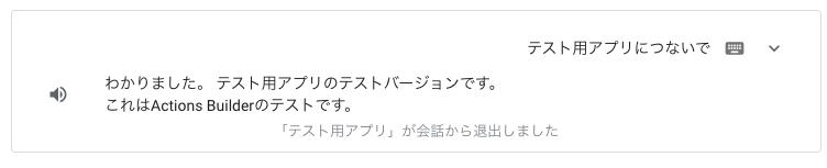 f:id:kun432:20210110223303p:plain
