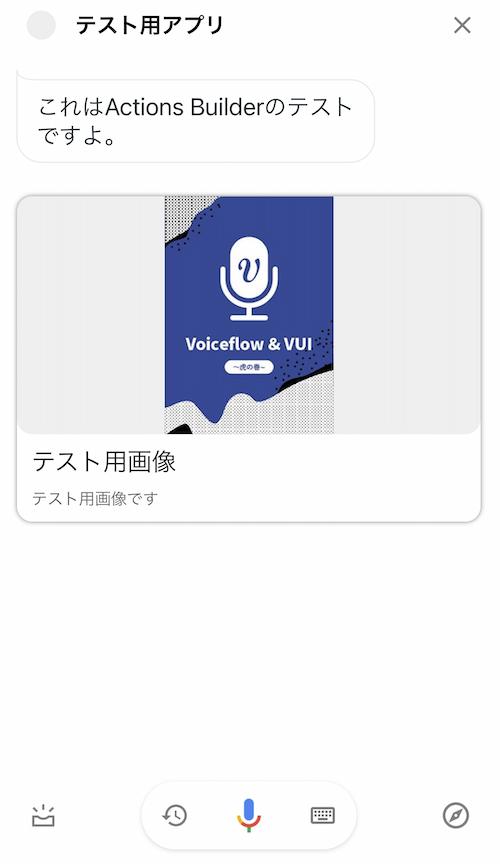 f:id:kun432:20210111140431p:plain