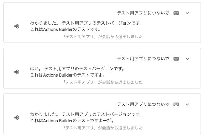 f:id:kun432:20210111141222p:plain